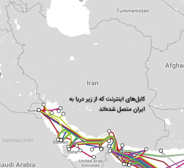 نقشه کابلهای اینترنت