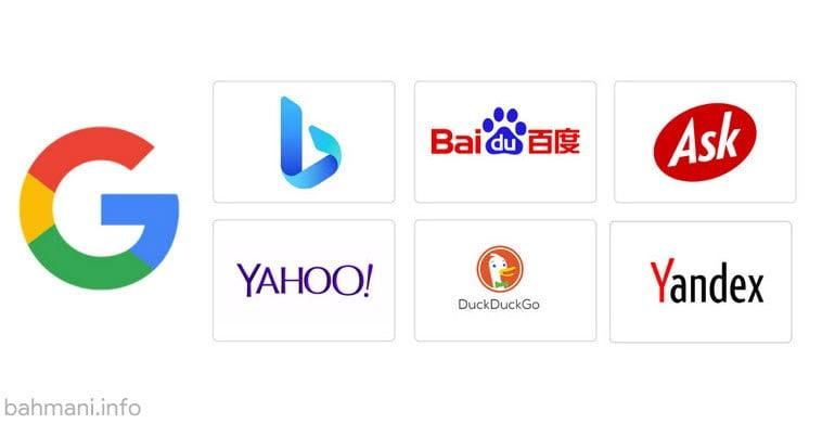 محبوب ترین موتورهای جستجو