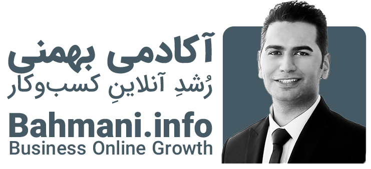 Bahmani.info
