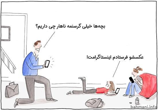نفود اینترنت در بین مردم