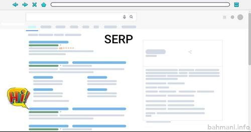 برندسازی در صفحه نتایج جستجو