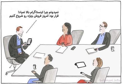 شبکههای اجتماعی یا وبسایت