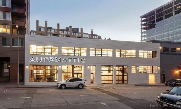 مقر اصلی شرکت اتوماتیک در سانفرانسیسکو