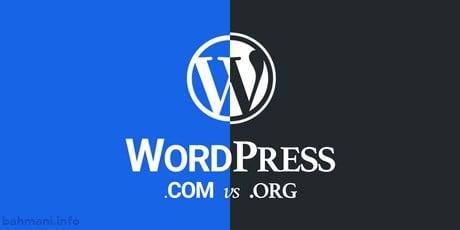 وردپرس org یا com