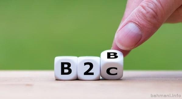 کسبوکارهای b2b و b2c